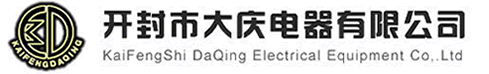 kaifeng市大庆电器有限公司